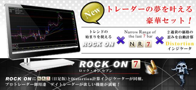 ROCK ON7